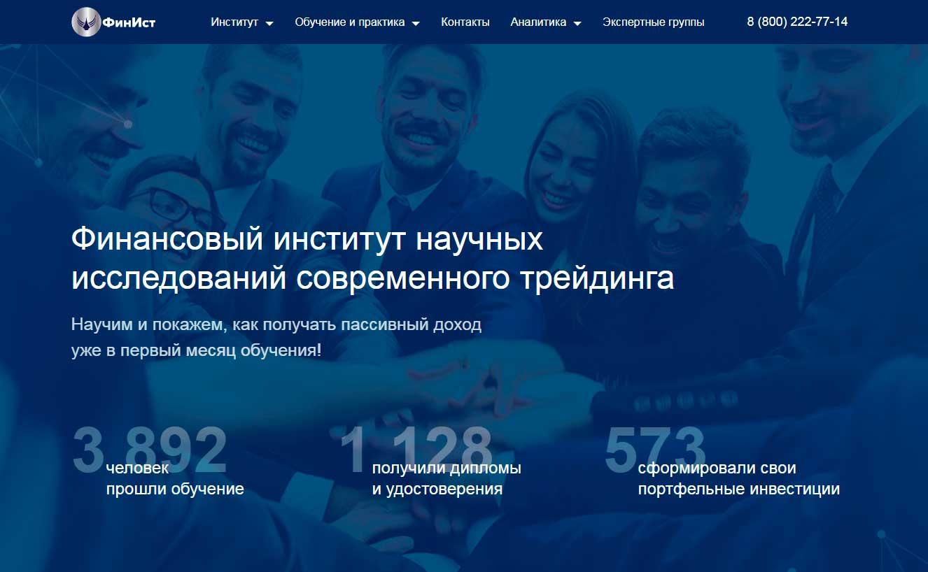 финист официальный сайт