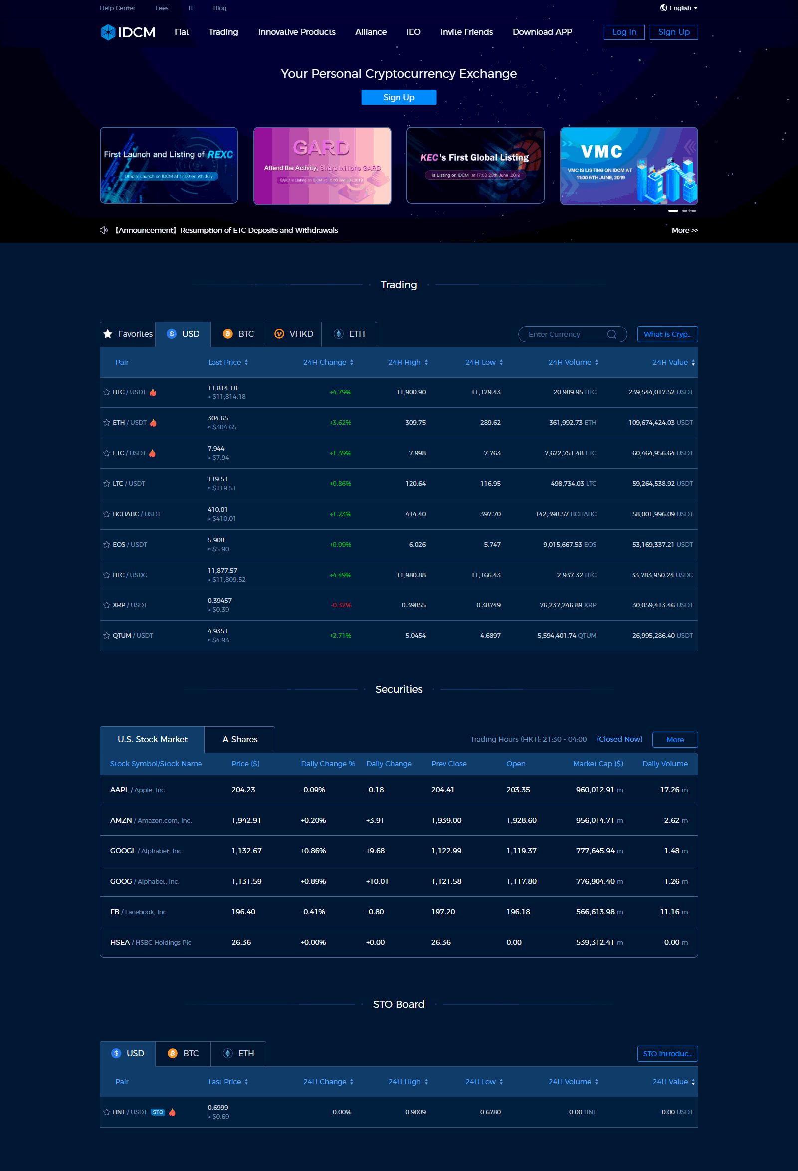 idcm официальный сайт