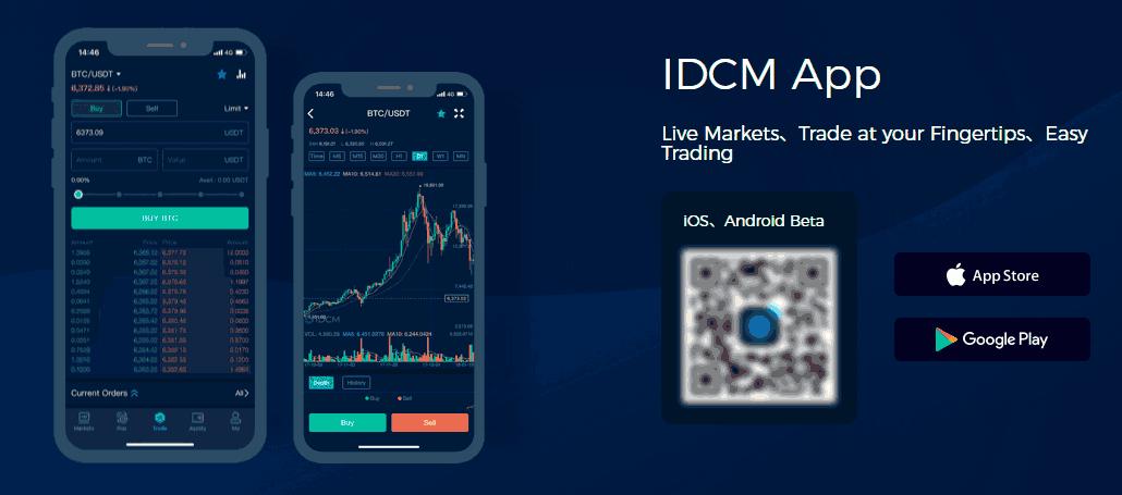 idcm мобильная платформа