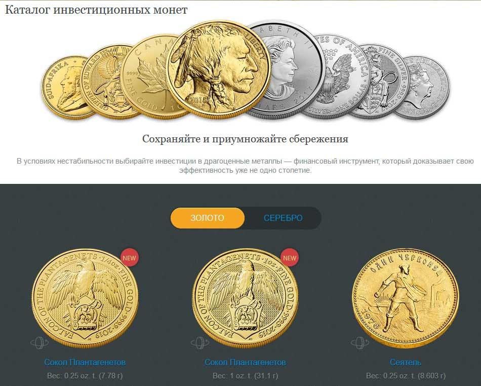инвестиция в криптовалюту в альпари