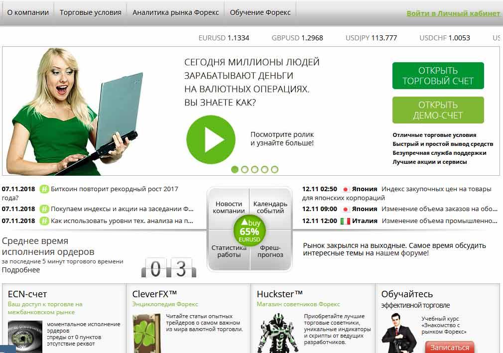партнерский сайт от fresh forex